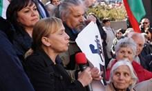 Корнелия Нинова оглави протеста (Обзор, видео)