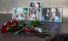 Странната смърт на руските журналисти в Африка