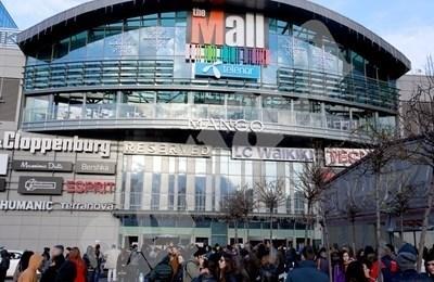 Търговският център The Mall