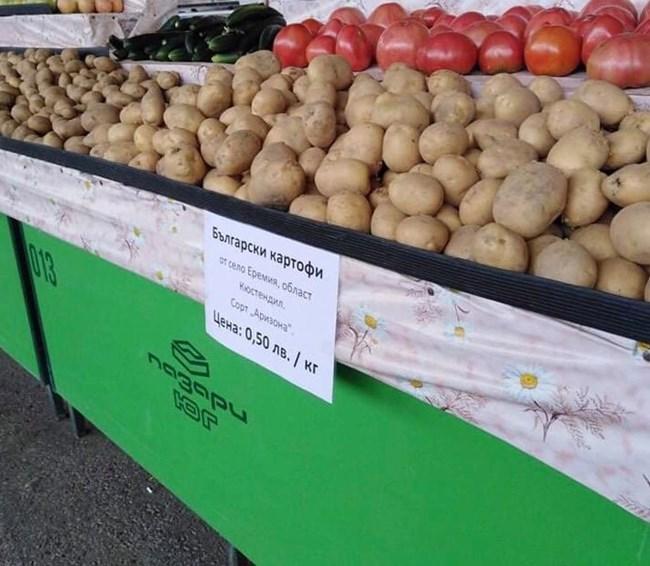 IT спец раздава тонове картофи на бедни
