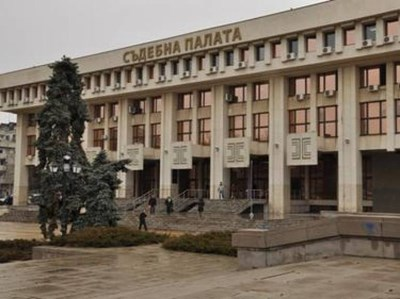 Съдебната палата в Бургас
