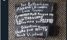 Имало и надписи на български по оръжието на терористите в Нова Зеландия