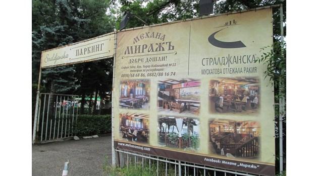 """Историята на висаджийския """"Мираж"""" - последния символ на мутрите. Построен специално за Васил и Георги Илиеви"""