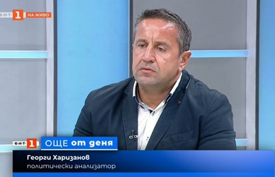 Георги Харизанов. Кадър БНТ