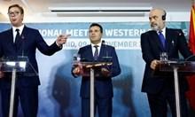 "Вучич: ""Мини Шенген"" може да донесе на региона 3,5 млрд. евро икономии"