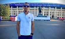 Приключения по Волга