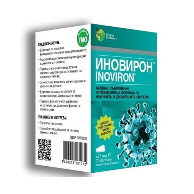 Имунната система - вашата ваксина против COVID-19