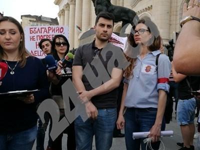 Желяз Андреев и приятелката му Милена Здравкова Снимка: Румяна Тонева