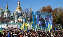 Ще има ли наистина автокефална украинска църква или защо Москва скъса шумно отношения с Вселенския патриарх?