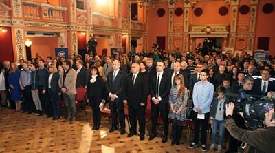 Тържествената церемония през март 2018 г., на която наградихме достойните българи.