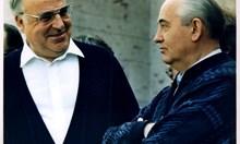Как Горбачов провали тайния план на Т. Живков да изпреварим Източна Европа