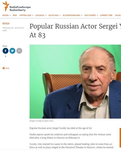 6ce1c820587 Почина руският актьор Сергей Юрски, превъплътил се в ролята на Остап ...