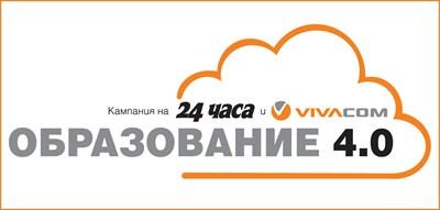 Иван Давидов: В онлайн периода се видя: Време е учениците да станат откриватели на знание, не да им се налива по калъп