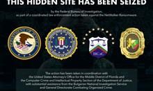 Разследващи от България помогнаха на ФБР за разбиване на схема за милиони за кибер рекет
