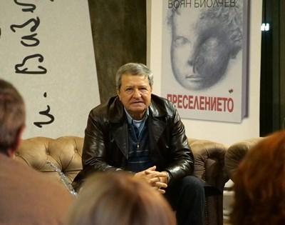 Боян Биолчев по време на представянето на книгата си