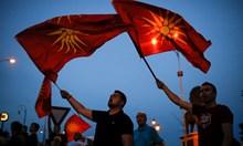 Македонизмът като благословия за България