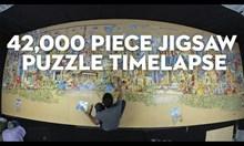 Пъзел с 42 000 парчета
