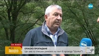 Илия Златев Кадър: Нова тв