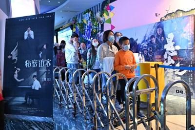 Развлекателният сектор в Китай показа потенциала си през почивните дни за 1 май