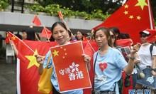 Китай: Промените в политиката на САЩ спрямо Хонконг вредят на взаимното развитие