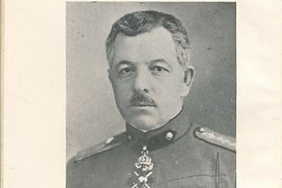 ген. Владимир Заимов