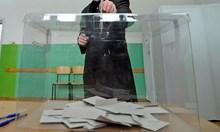 Въпреки кодекса задължително гласуване няма да има