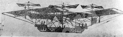 Запазен е само този чертеж, по който Иван Гевренов е възнамерявал да построи втория си хеликоплан. СНИМКА: 24 часа