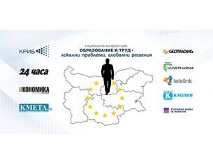 """Национална мрежа """"Ресурси"""" лансират КРИБ, """"24 часа"""", сп. """"Икономика"""" и Кмета.бг"""