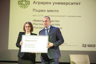Министърът на земеделието Румен Порожанов връчи отличие на проф. Христина Янчева, ректор на Аграрния университет в Пловдив