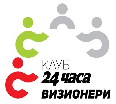 """Клуб """"24 часа"""" търси решение за по-високи пенсии"""