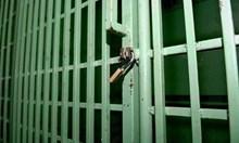 Осъден за грабеж с цел убийство към надзирател: Скоро ще бъдеш поръчан!