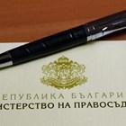 Вижте пълния текст на становището на Венецианската комисия за независим прокурор