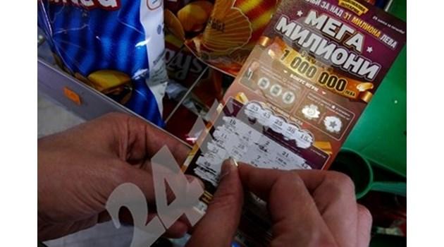 Търговци на лотарийни билети ще изгорят с близо 40 млн. лева