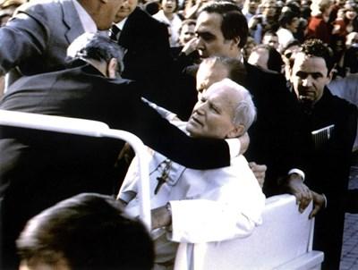 Папа Йоан Павел II