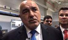 """Борисов за БСП: Те за добро утро и за лека нощ все казват """"Бойко Борисов"""" (Видео)"""