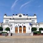 Парламентът удължи срока на действие на изтеклите ТЕЛК решения СНИМКА: Архив