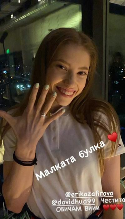 Ерика Зафирова сияе повече от годежния пръстен, който току-що е получила от своя любим - Дейвид Хъдълстоун.