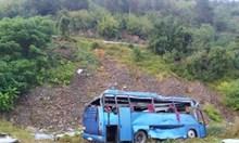 Загиналото в автобуса момче - на 13 години