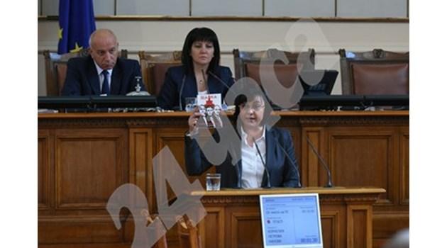 Наказаха Корнелия Нинова със забележка в парламента (Обновена)