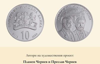 """621106ed9b0 БНБ пуска в обращение сребърна възпоменателна монета """"Евлоги и ..."""