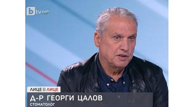"""Стоматолог твърди, че е пребит както  директора от """"Левски"""" Цветан Вълчев"""