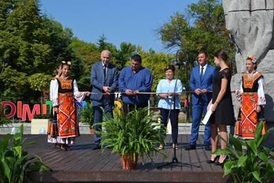Обновеният градски център беше открит официално в петък.