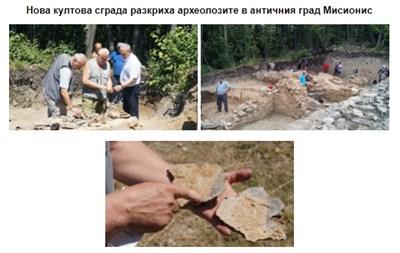 Снимки: Сайта на община Търговище