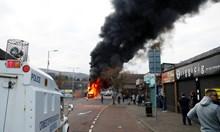 Поредна нощ на протести в Северна Ирландия заради Брекзит