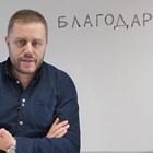 """Георги Милков за спора с руснаците: Няма """"вы"""", няма """"мы"""", благодарност трябва! (Видео)"""