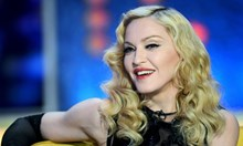 Мадона пие разрешен за мохамеданки колаген