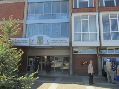Над 16 000 студенти учат в университетите на Велико Търново