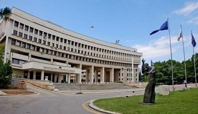 Сградата на МВнР. СНИМКА: Архив