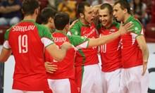 Волейболните национали ще се борят за квота в Рио