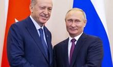 Путин и Ердоган така могат да ни извъртят, че съвсем да ни няма!